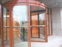 фото входная группа магазина со стеклом