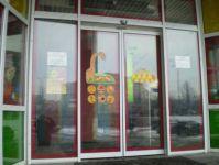 фото автоматические входные двери для магазина