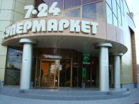 фото автоматизированая входная дверь в торговый центр