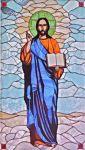 фото религиозный витраж