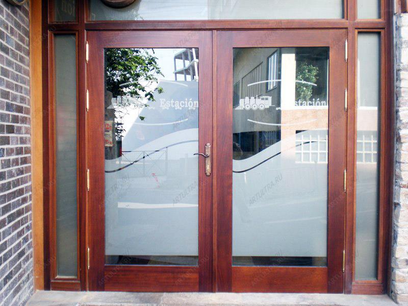 входная дверь для кафе