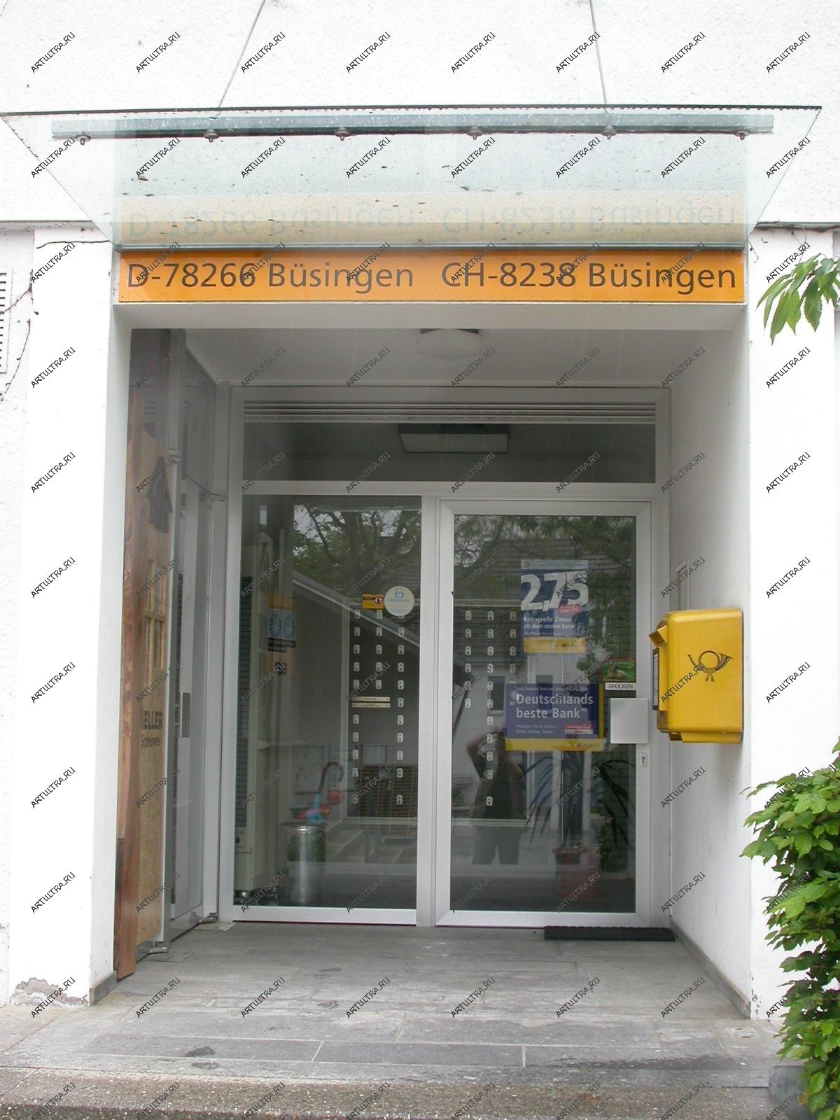 двери входные в офисное здание