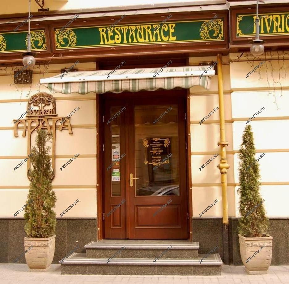 входные двери для кафе ресторанов стоимость